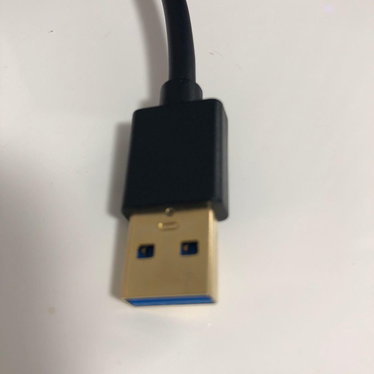 変換ケーブル USB 3.0 / Ethernet