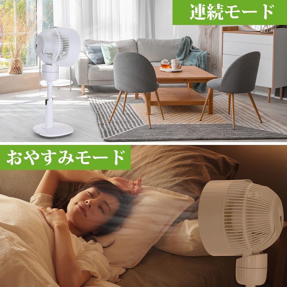サーキューレーターファン扇風機 首振り扇風機 リモコン付き 左右上下首振り_画像9