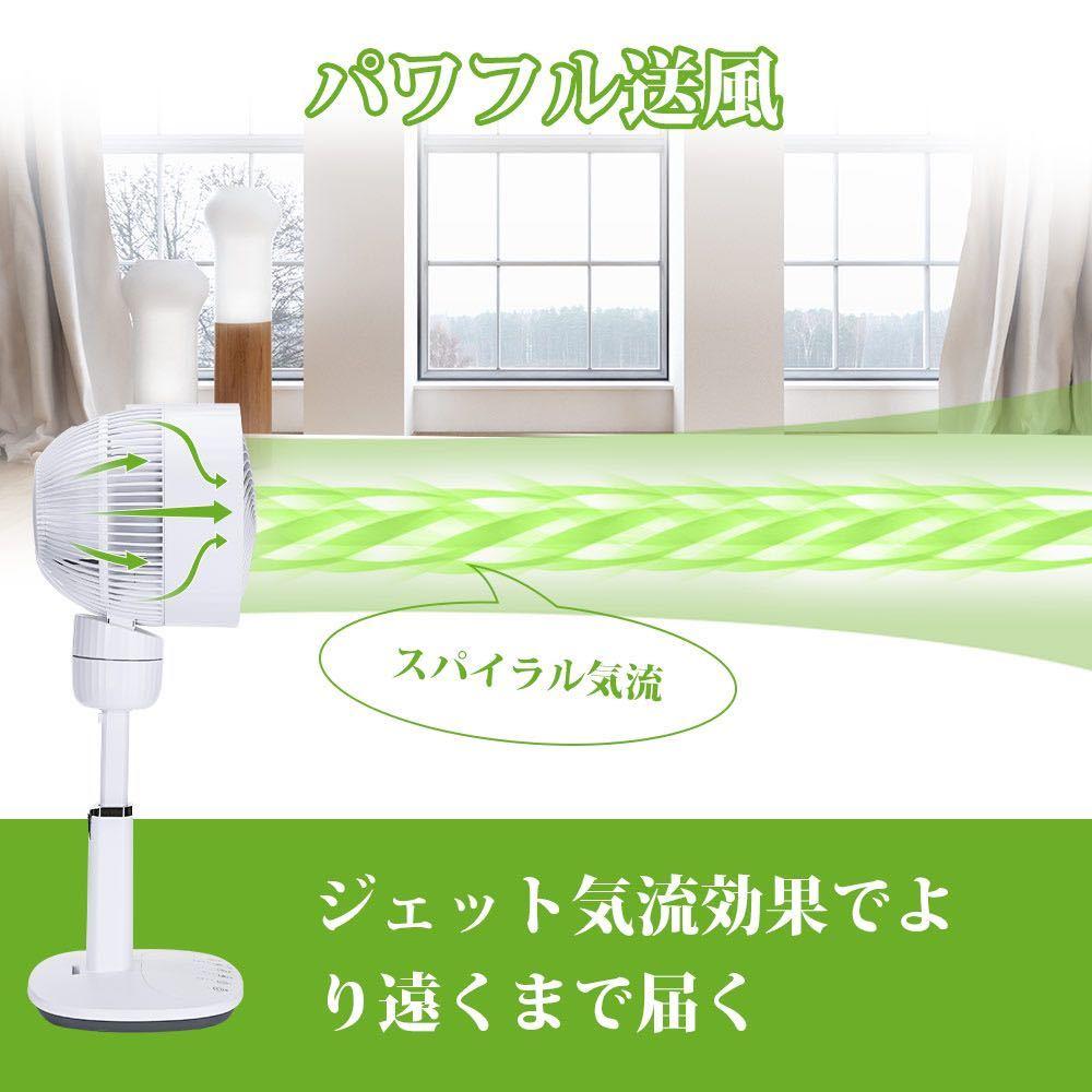 サーキューレーターファン扇風機 首振り扇風機 リモコン付き 左右上下首振り_画像7