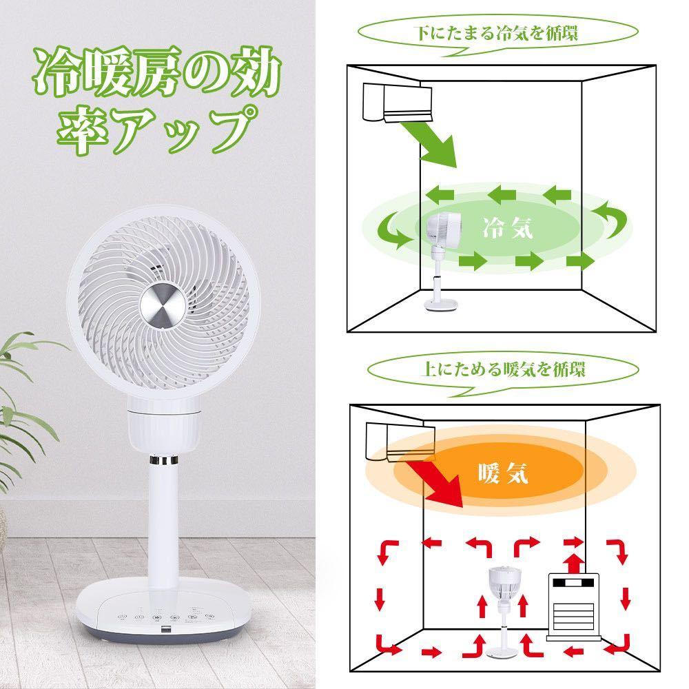 サーキューレーターファン扇風機 首振り扇風機 リモコン付き 左右上下首振り_画像5