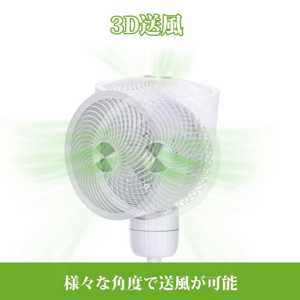 サーキューレーターファン扇風機 首振り扇風機 リモコン付き 左右上下首振り_画像6