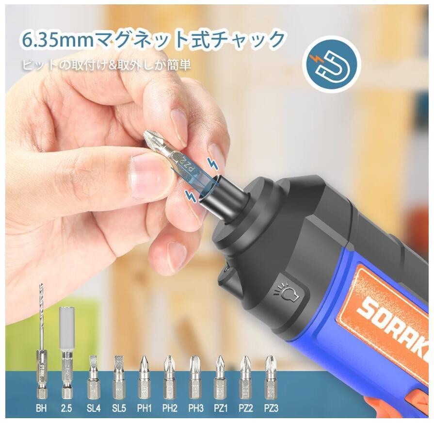 電動ドライバー ドリルドライバー 充電式 3.6V 2000mAh LEDライト USB充電 コードレス 正逆転切替 最大トルク6N.m DIY 初心者 家具組み立て_画像4