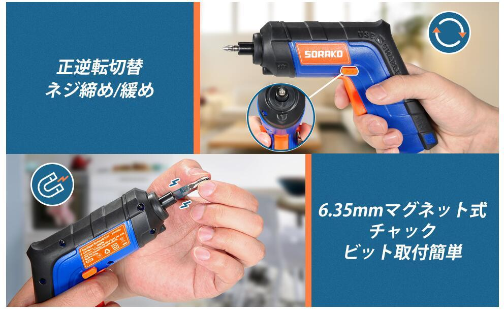 電動ドライバー ドリルドライバー 充電式 3.6V 2000mAh LEDライト USB充電 コードレス 正逆転切替 最大トルク6N.m DIY 初心者 家具組み立て_画像9