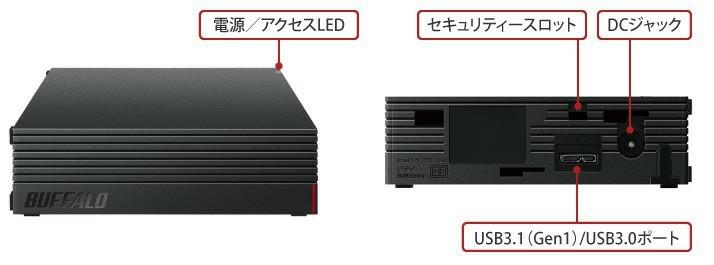 美品●3.5インチSATA●BUFFALO●USB 3.1(Gen1)対応● 外付ハードディスクケース