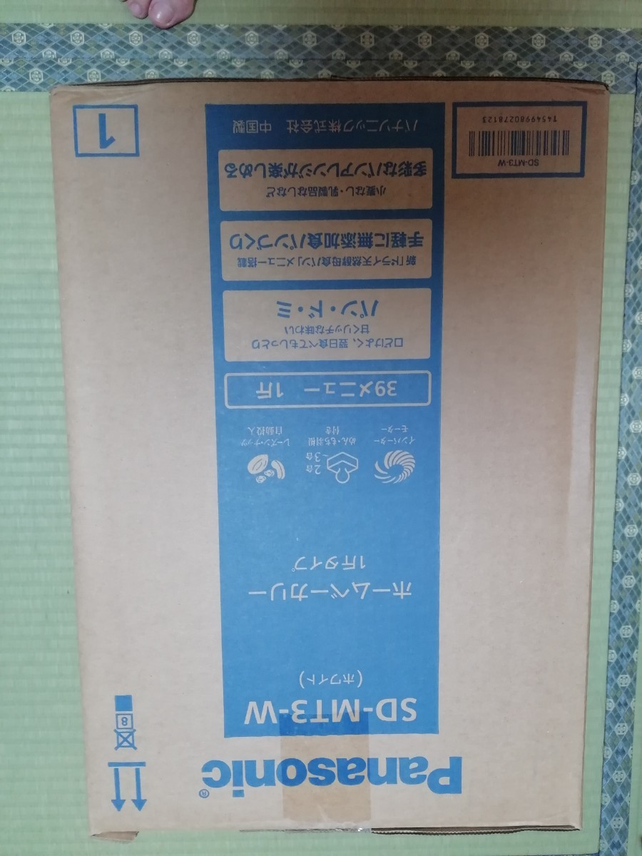 パナソニック ホームベーカリー SD-MT3-W