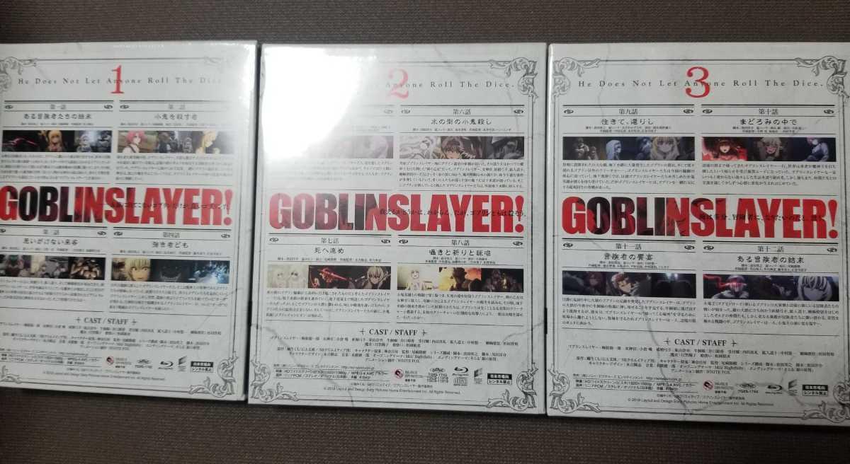 ブルーレイ ゴブリンスレイヤー 3巻セット 全巻購入特典 BOX付き