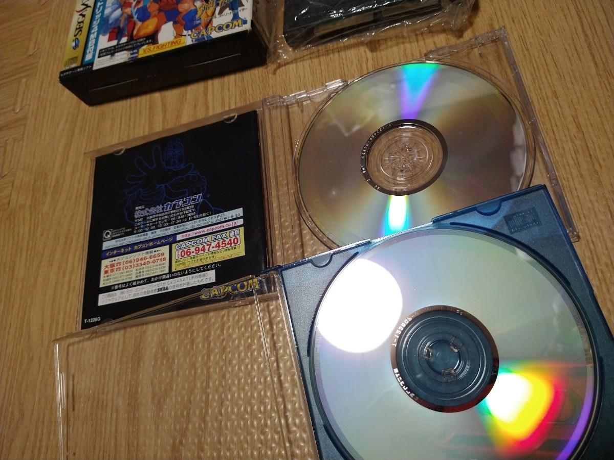 セガサターン ソフト Marvel セット