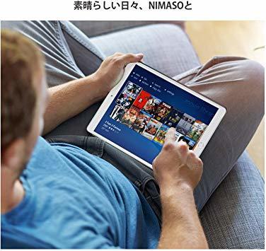 10.2 inch NIMASO ガイド枠付き ガラスフィルム iPad 10.2 用 iPad 8世代 / iPad 7世代 _画像6