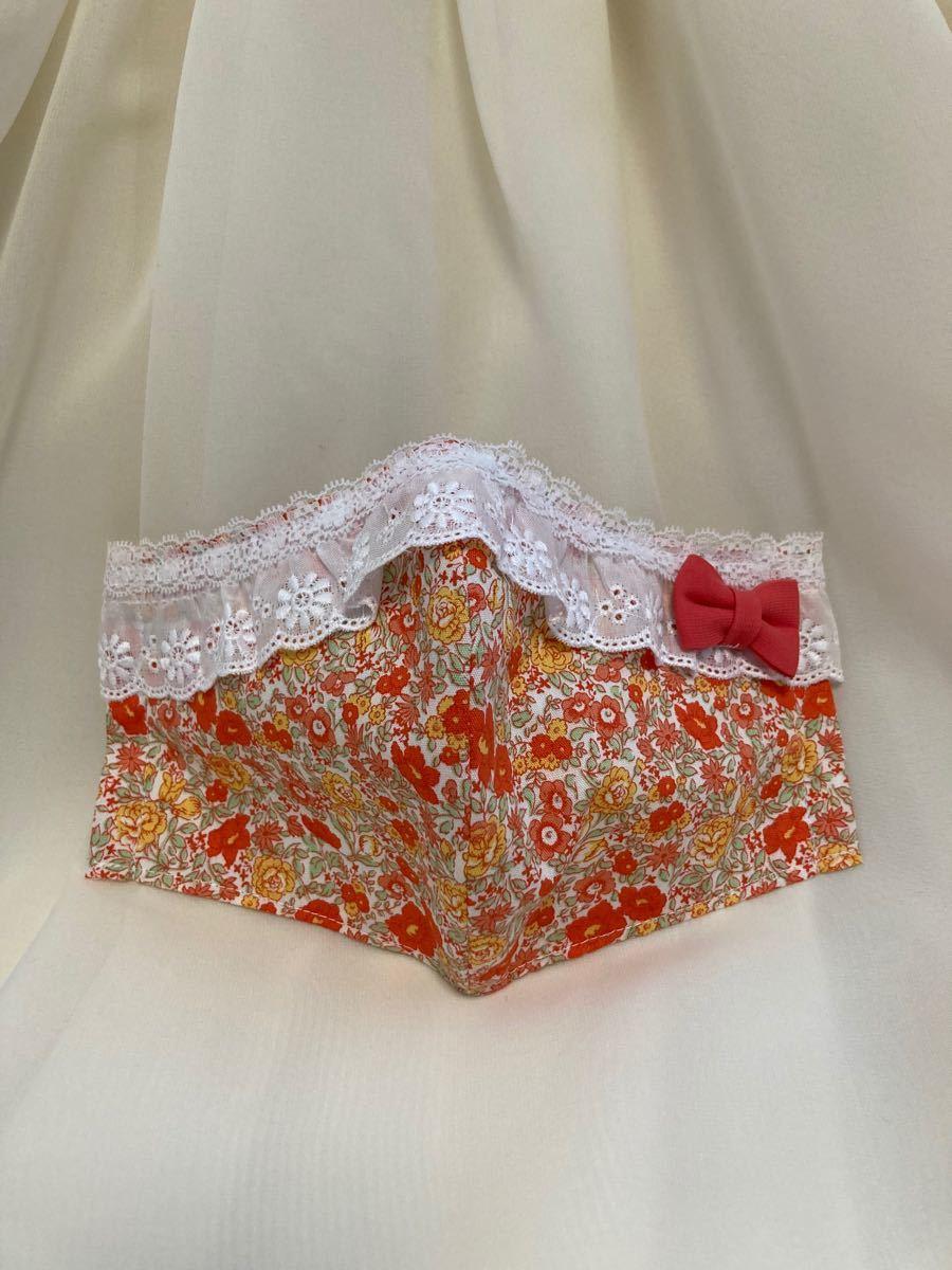立体インナー 花柄 オレンジ系 レース リボン ハンドメイド