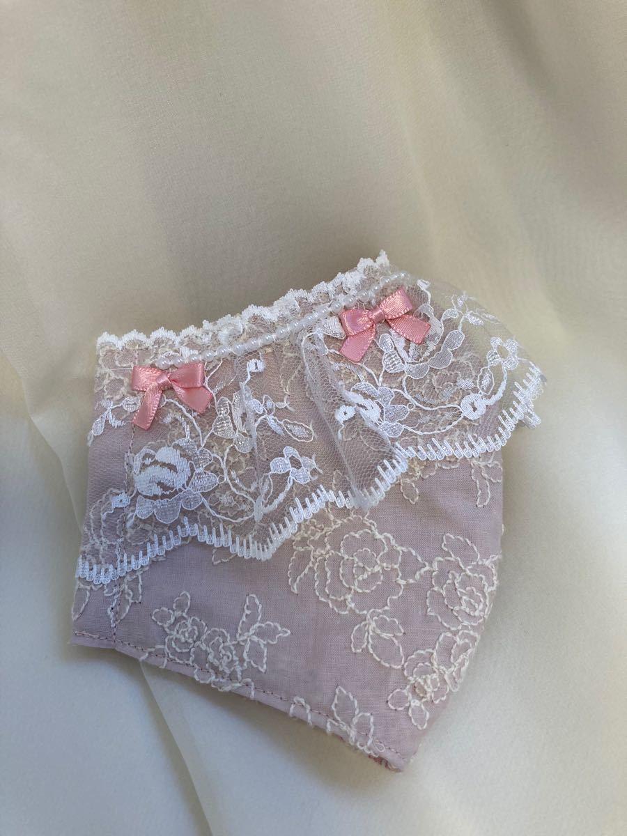 立体インナー コットンレース 薔薇刺繍 バラ くすみピンク パールつきギャザーレース リボン ハンドメイド