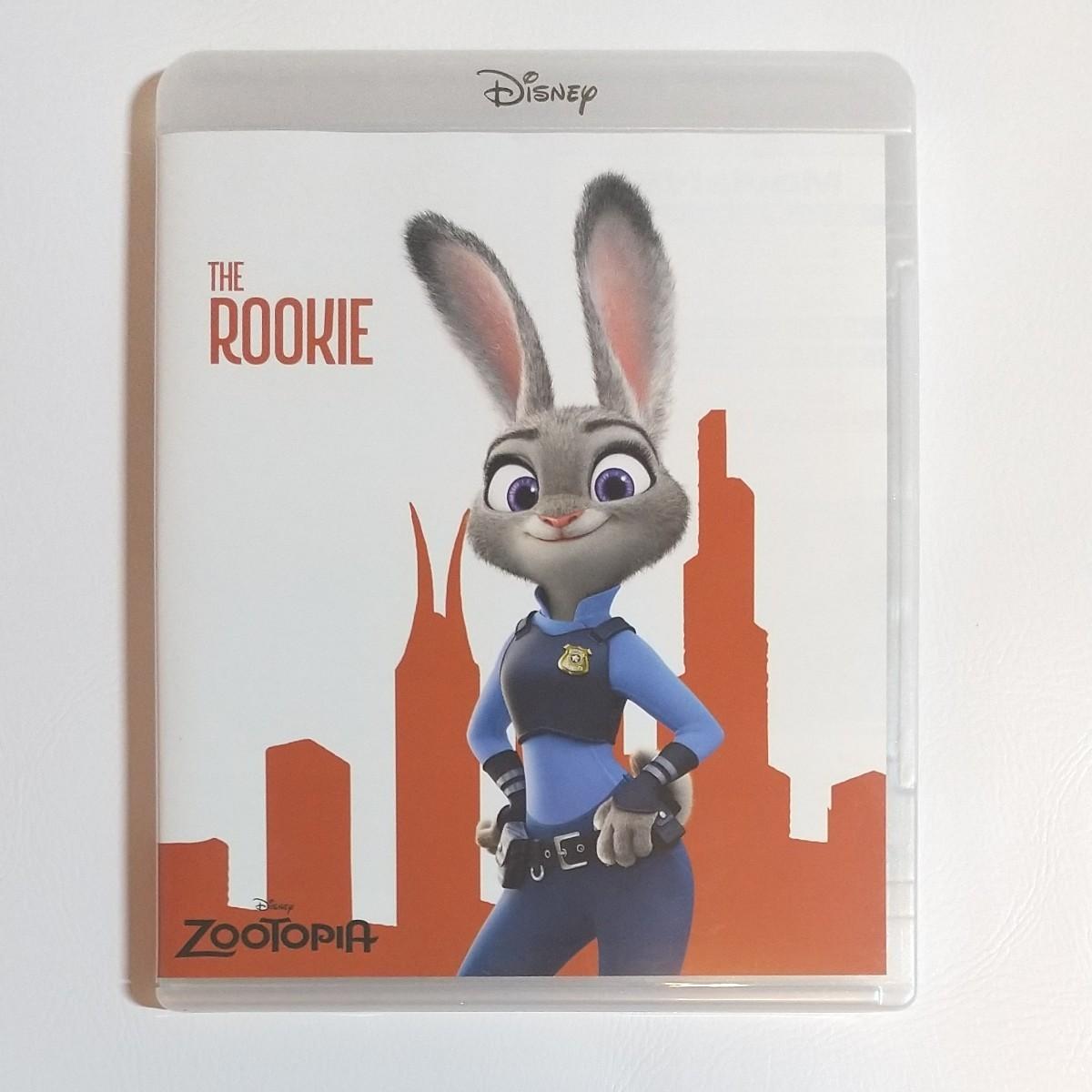 ディズニー ズートピア MovieNEX Blu-ray+DVD 初回限定盤 リバーシブルジャケット仕様 ブルーレイ