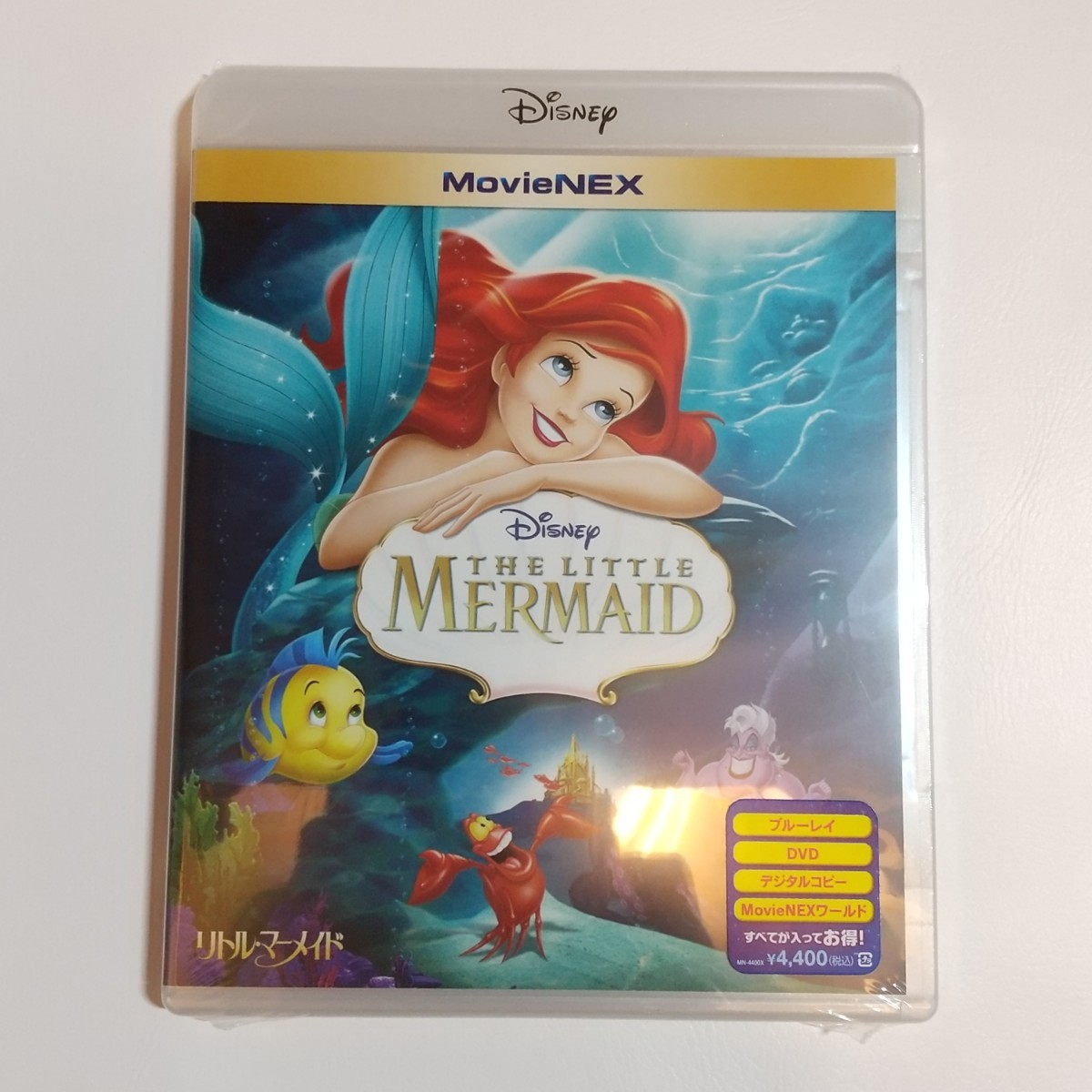 新品未開封 ディズニー リトル・マーメイド  MovieNEX  Blu-ray +DVD+デジタルコピー Magicコード