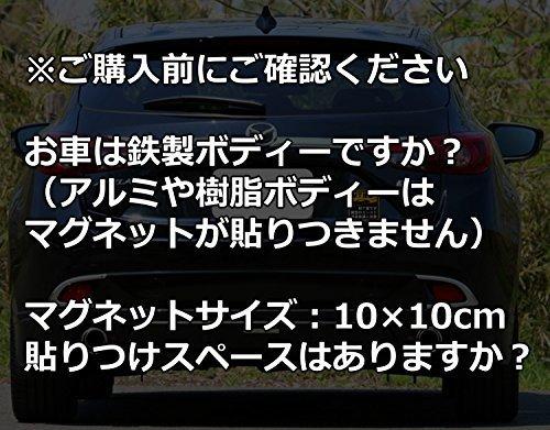 即決!新品♪ MT注意 10×10cm マニュアル車 MT注意ステッカー【耐水マグネット】MT車です 突然のエンスト 坂道後退に_画像7