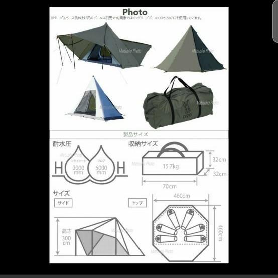 【新品未開封】DOD ヤドカリテント カーキグレー  2ルーム型 ワンポールテント T6-662-GY