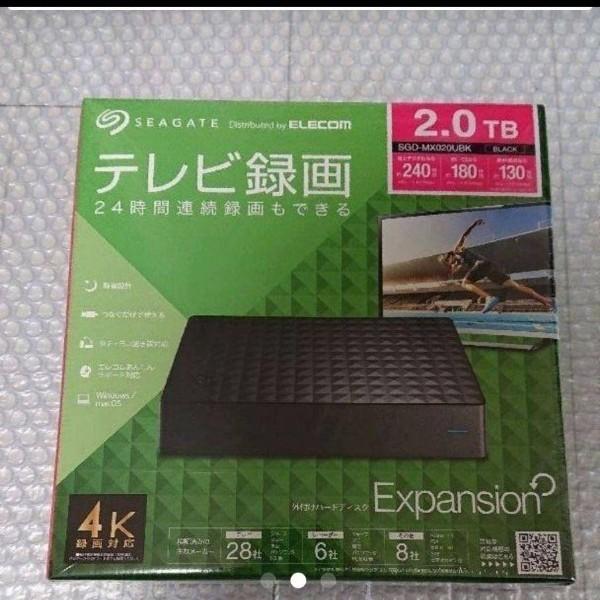 【新品未開封シュリンク付き】Seagate  外付けハードディスク USB3.1 USB3.0  ブラック