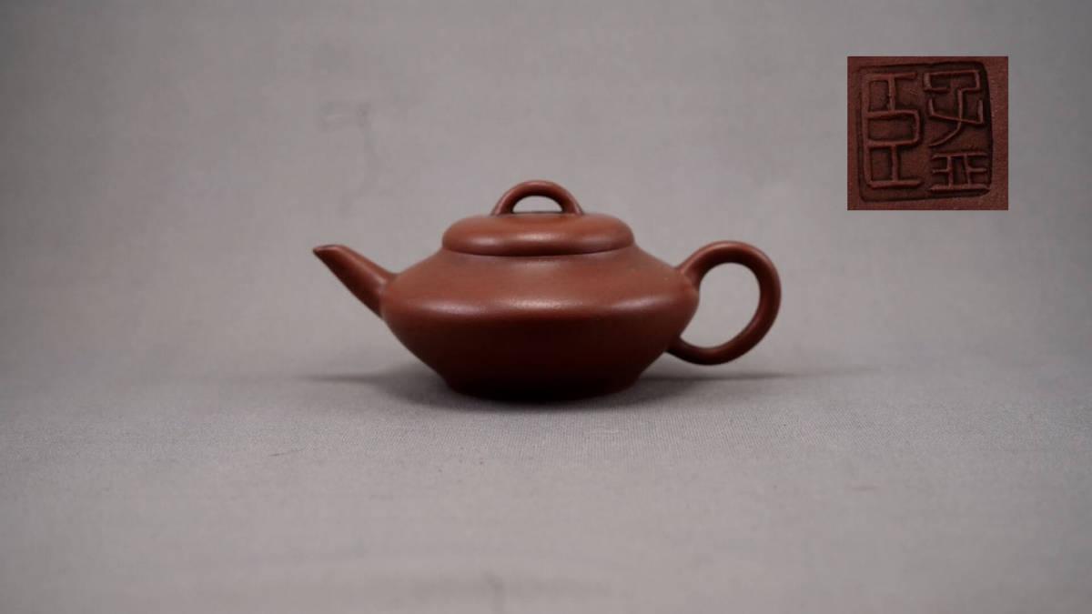 0730-7 唐物 朱泥 急須 在銘 孟臣 煎茶道具 中国古美術 古玩 中国アンティーク サイズ:横11.7cmx高さ5.4cm