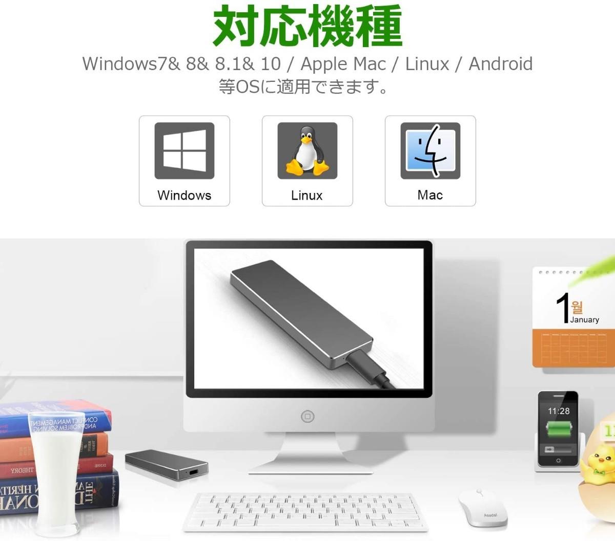 超薄型 外付けHDD ハードディスク ポータブルHDD 外付けハー