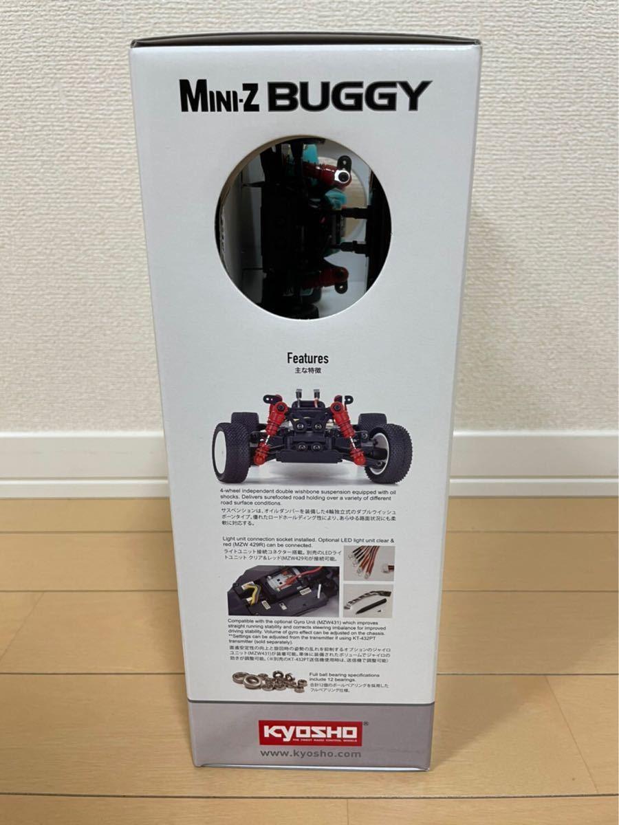 京商 ミニッツバギー レディセット インファーノ MP9 エメラルドグリーン