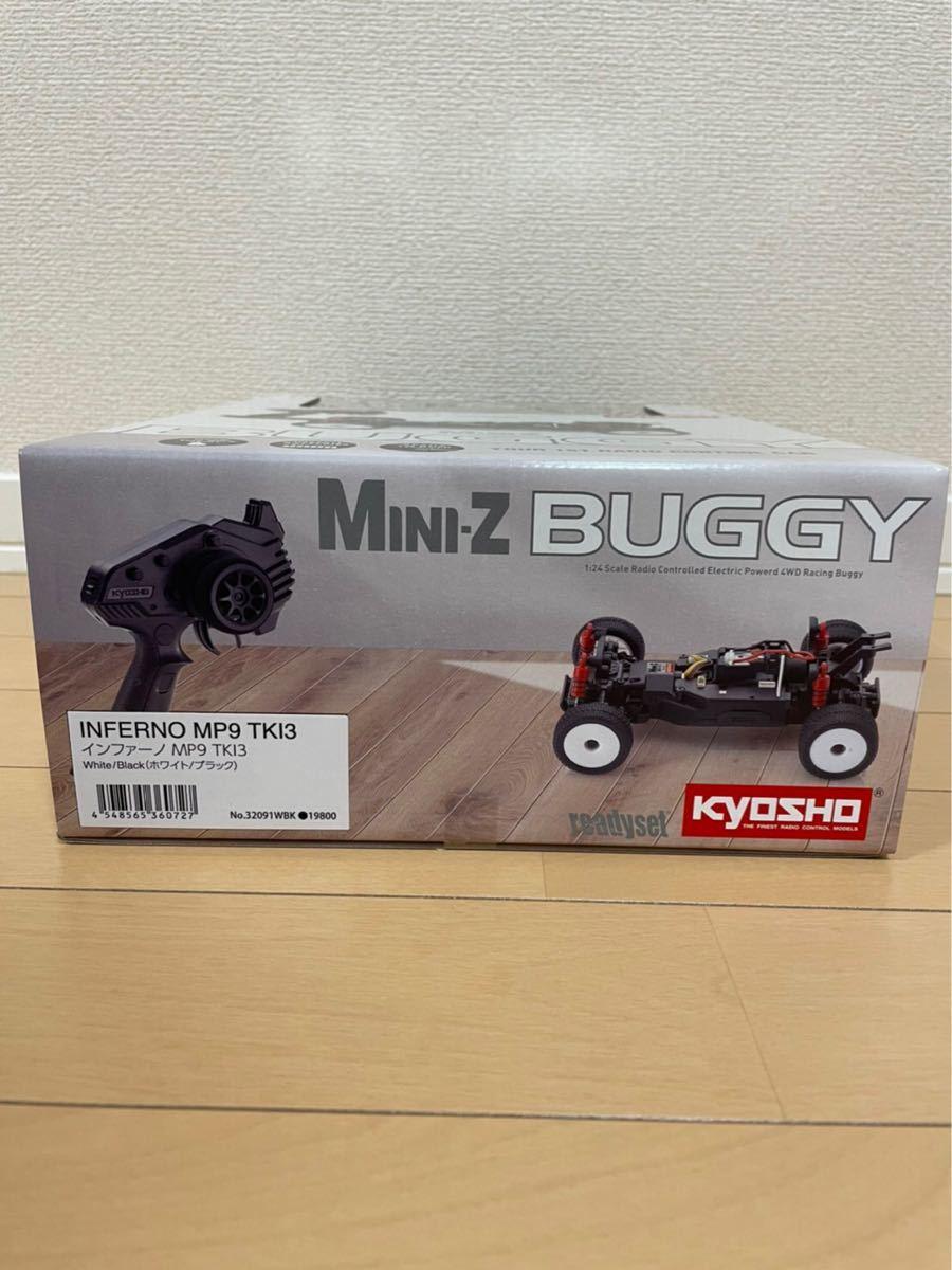 ミニッツ バギー 京商 レディセット インファーノ MP9 ホワイト/ブラック