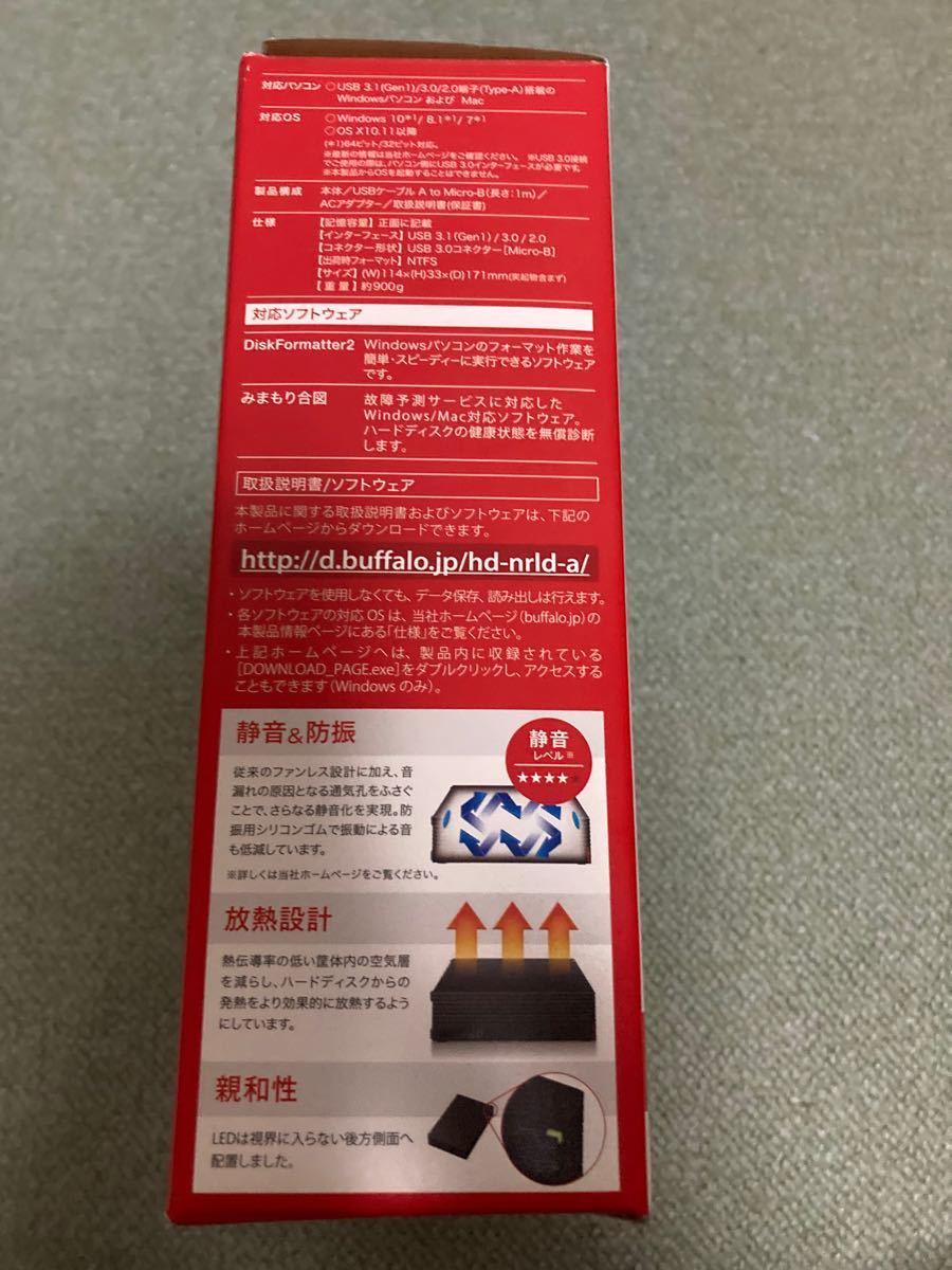 BUFFALO バッファロー 外付けハードディスク HD-NRLD4.0U3-BA