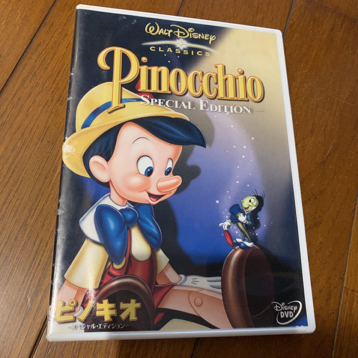 ディズニー ピノキオ DVD Disney