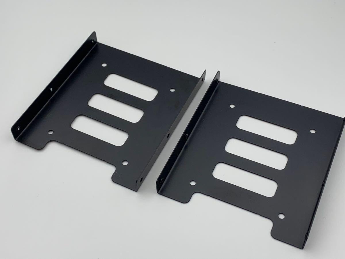 SSD HDD 2.5 3.5インチ 変換マウンター ブラケット 2台セット 金属製