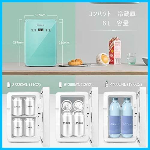 [特価] AstroAI 冷蔵庫 小型 ミニ冷蔵庫 小型冷蔵庫 冷温庫 2℃~60℃温度調整可能 6L 化粧品 小型でポータブル 家庭 車載両用 保温 保冷_画像2