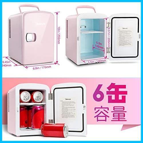 [特価] AstroAI 冷蔵庫 小型 ミニ冷蔵庫 小型冷蔵庫 冷温庫 4L 小型でポータブル 化粧品 家庭 車載両用 保温 保冷 2電源式 便利な携帯式_画像2