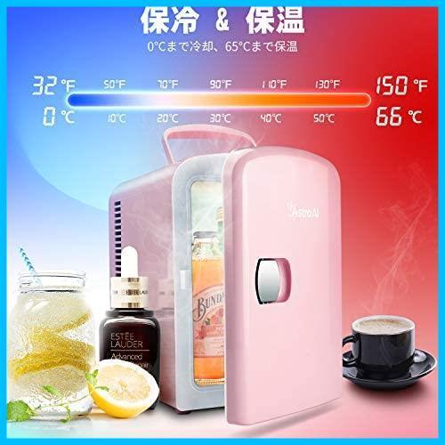 [特価] AstroAI 冷蔵庫 小型 ミニ冷蔵庫 小型冷蔵庫 冷温庫 4L 小型でポータブル 化粧品 家庭 車載両用 保温 保冷 2電源式 便利な携帯式_画像3