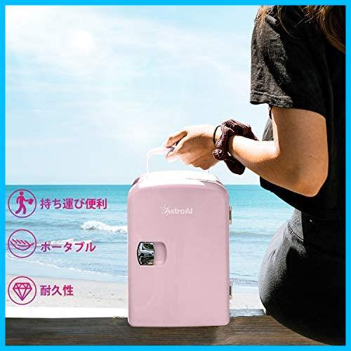 [特価] AstroAI 冷蔵庫 小型 ミニ冷蔵庫 小型冷蔵庫 冷温庫 4L 小型でポータブル 化粧品 家庭 車載両用 保温 保冷 2電源式 便利な携帯式_画像6