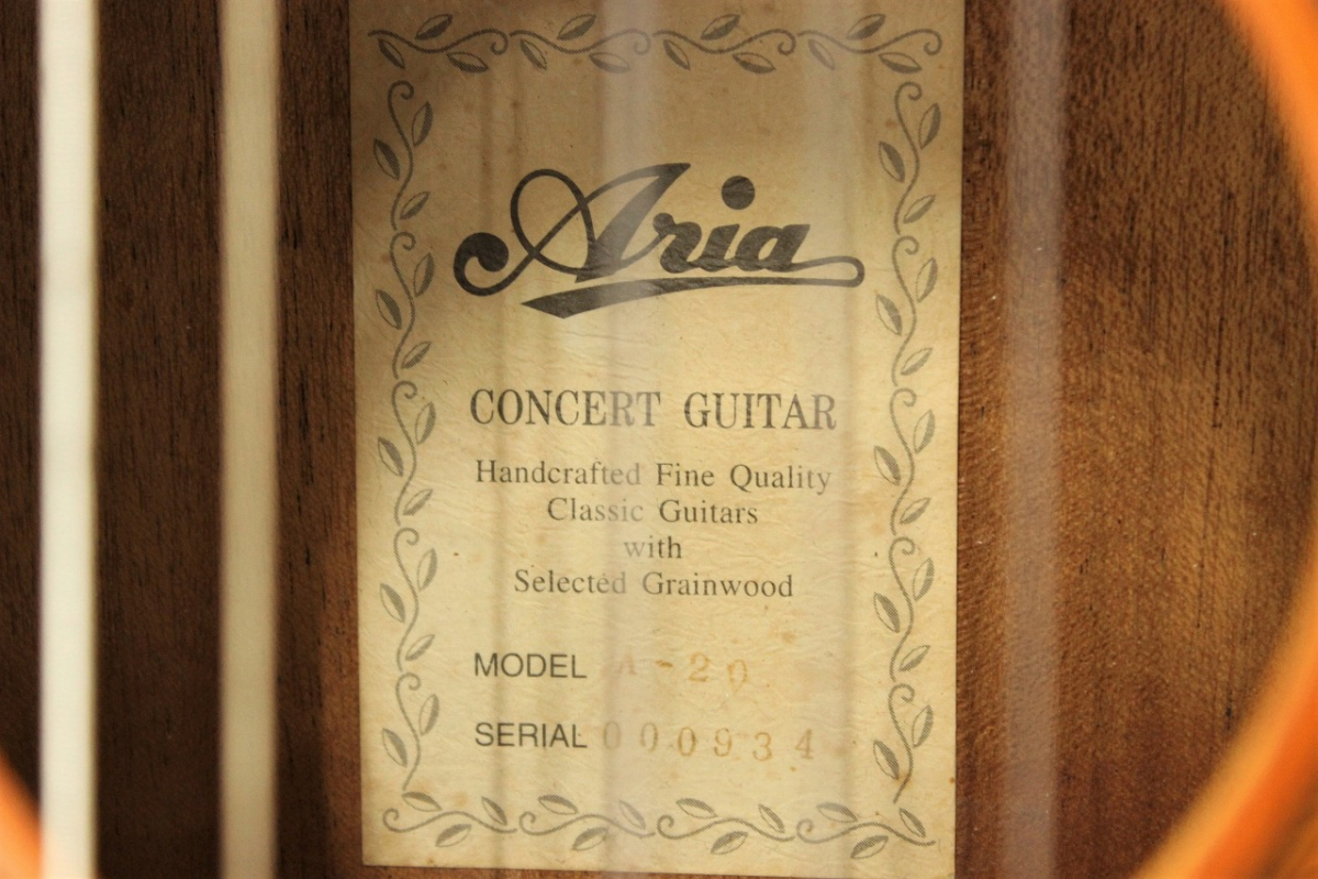 【行董】 Aria アリア A-20 クラシックギター 弦長65cm アコギ ギター 楽器 弦楽器 ソフトケース付 AA151BOM98_画像3