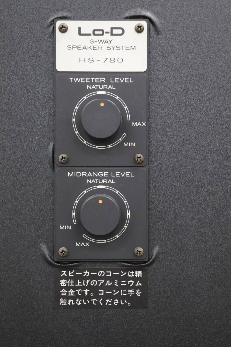 |【行董】Lo-D ローディ 日立 Hitachi スピーカー 3wayシステム HS-780 ペア…