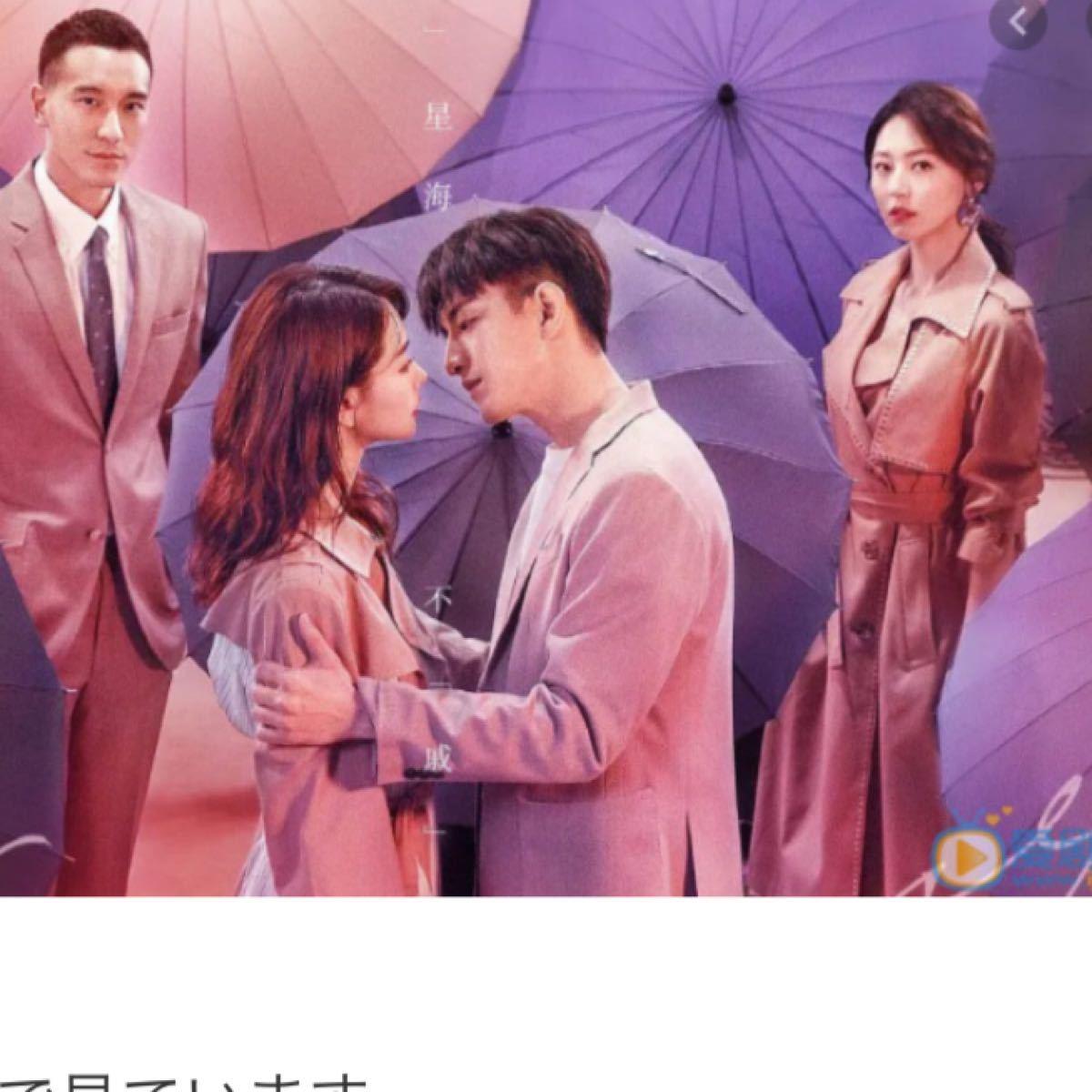 中国ドラマ 秘密のないあなた 全話 Blu-ray