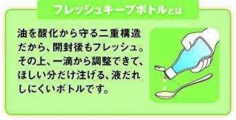 320g [Amazonブランド] SOLIMO 日清オイリオ アマニ油 フレッシュキープボトル 320g_画像7