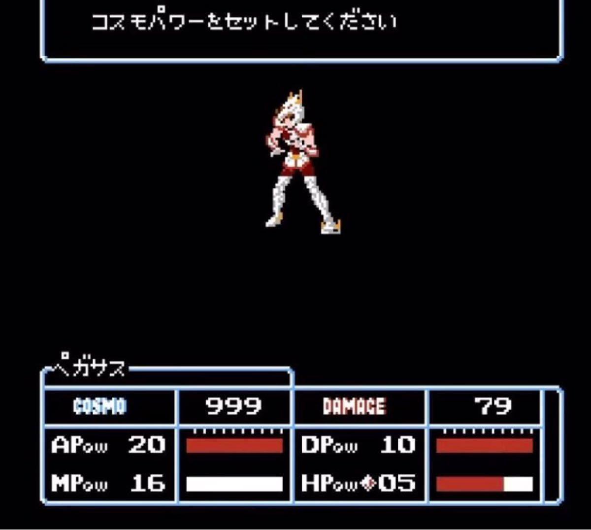 FC聖闘士星矢黄金伝説◆中古品箱説明書なし◆ファミコンソフト