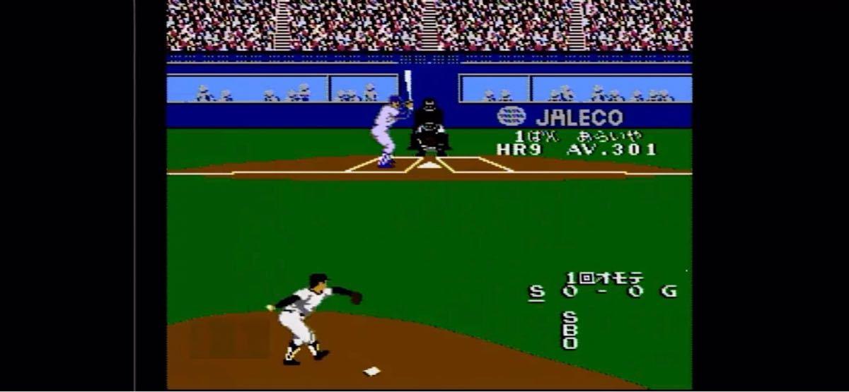 燃えろプロ野球88年◆中古品箱説明書なし◆ファミコンソフト