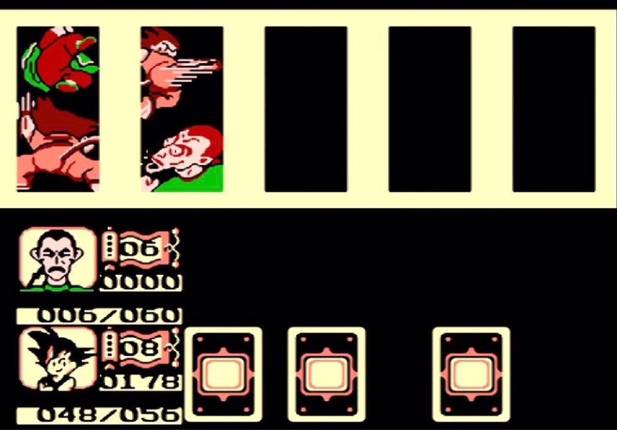 ドラゴンボール大魔王復活◆中古品箱説明書なし◆ファミコンソフト
