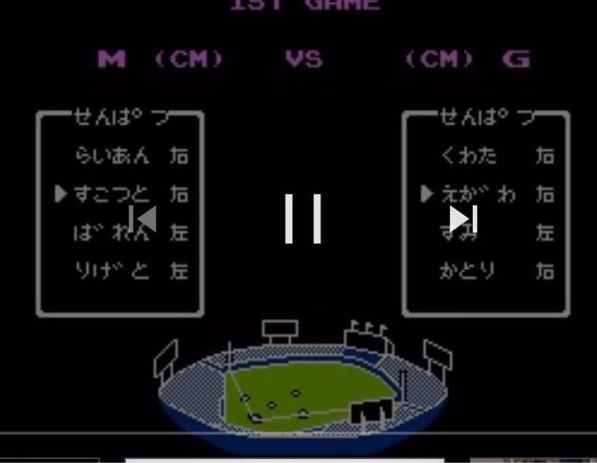 FC2本セットファミリースタジアム87'88◆中古箱説明書なし◆ファミコンソフト