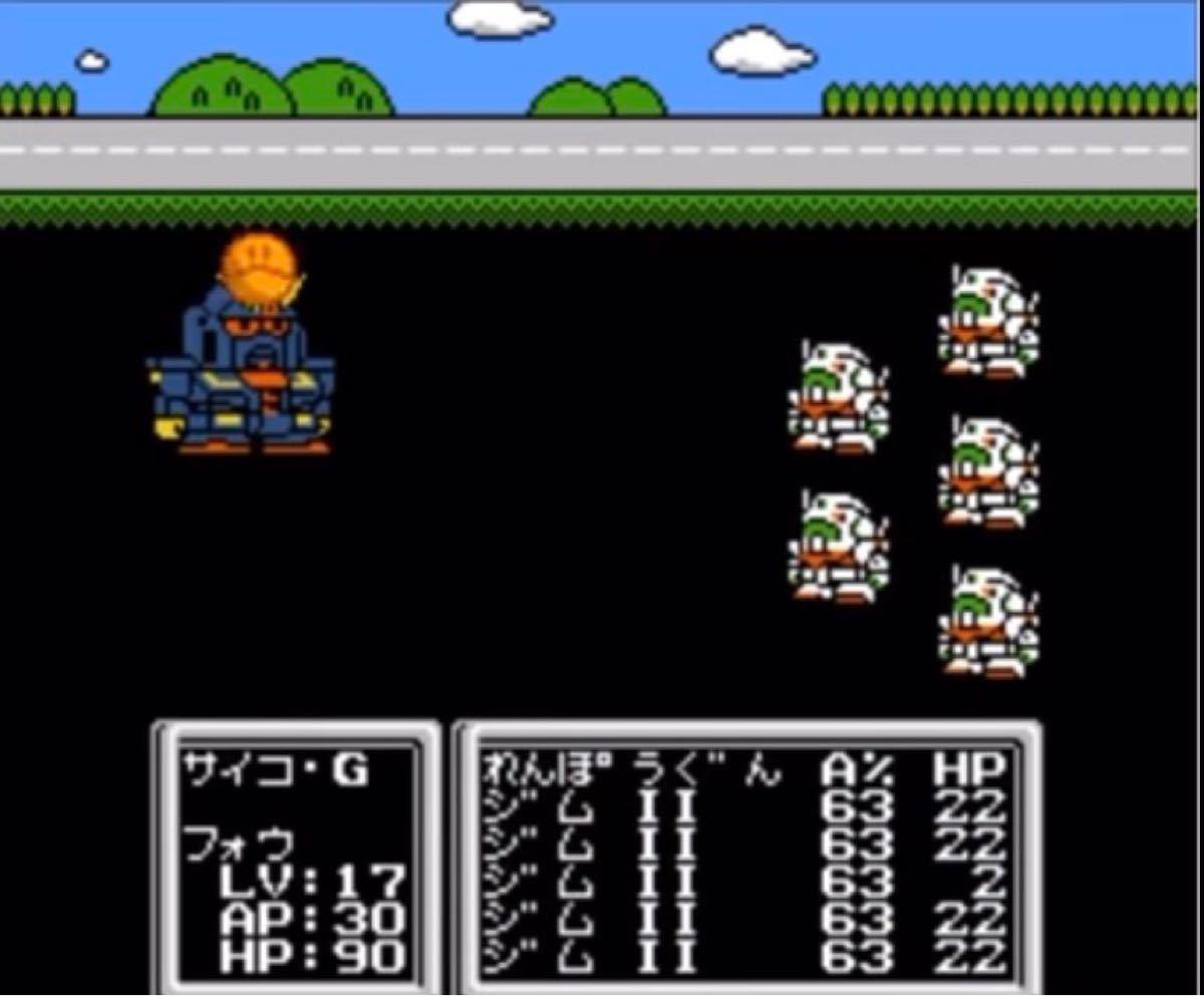 SDガチャポン戦士3英雄戦記◆中古品箱説明書なし◆ファミコンソフト