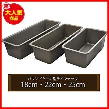【即決 早い者勝ち】シルバー 22cm 貝印 KAI ケーキ型 Kai House Select スリムパウンド型 中 フッ素加工 日本製 DL61_画像6