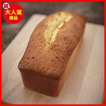【即決 早い者勝ち】シルバー 22cm 貝印 KAI ケーキ型 Kai House Select スリムパウンド型 中 フッ素加工 日本製 DL61_画像7