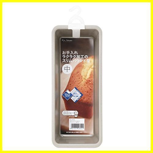 【即決 早い者勝ち】シルバー 22cm 貝印 KAI ケーキ型 Kai House Select スリムパウンド型 中 フッ素加工 日本製 DL61_画像2