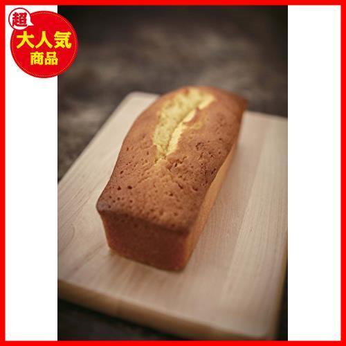 【即決 早い者勝ち】シルバー 22cm 貝印 KAI ケーキ型 Kai House Select スリムパウンド型 中 フッ素加工 日本製 DL61_画像3