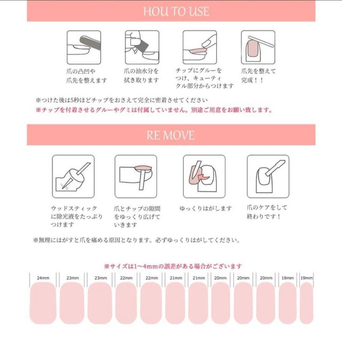 ネイルチップ ヒョウ柄 ビジュー かわいい  韓国ネイル 量産型ネイル