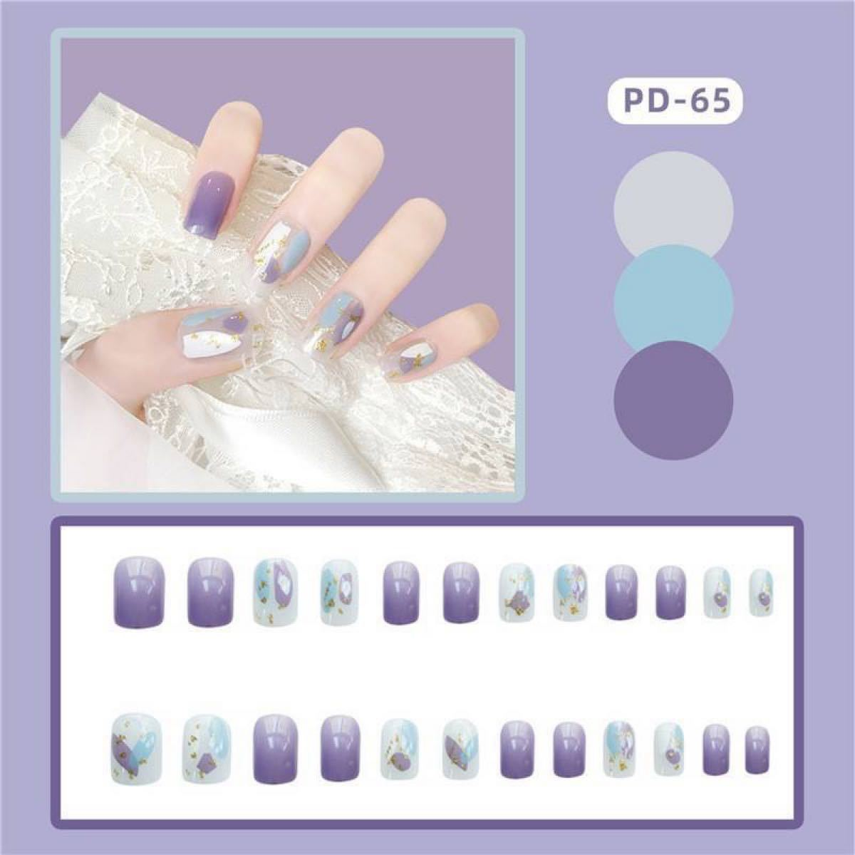 ネイルチップ ジェルネイル パープル 紫 ラメ 韓国ネイル 量産型