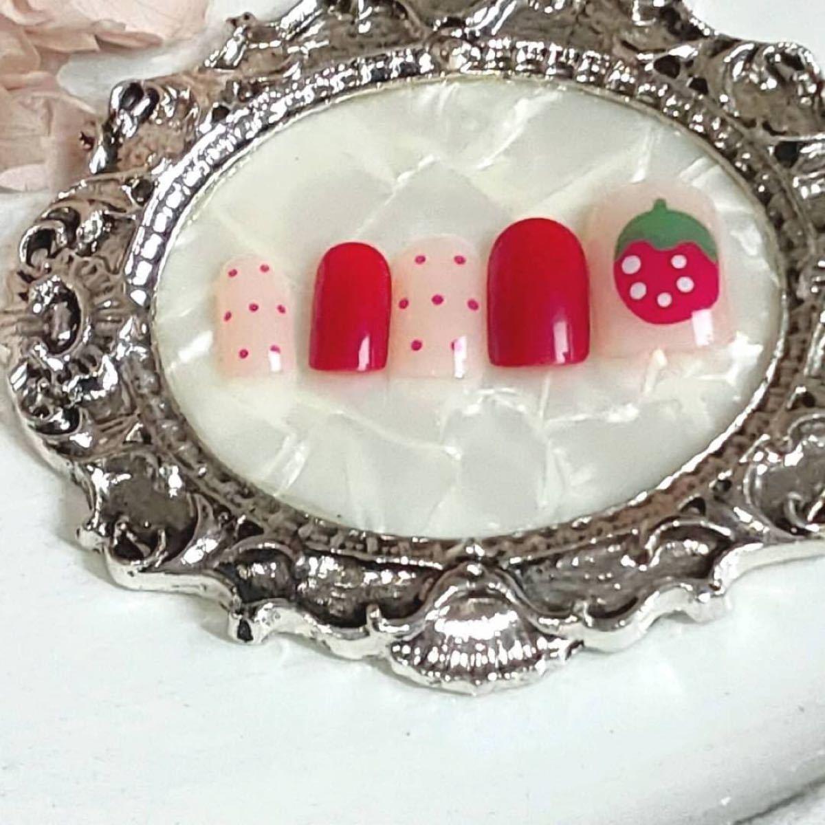 ネイルチップ ジェルネイル いちご かわいい 赤 ドット 韓国ネイル 量産型