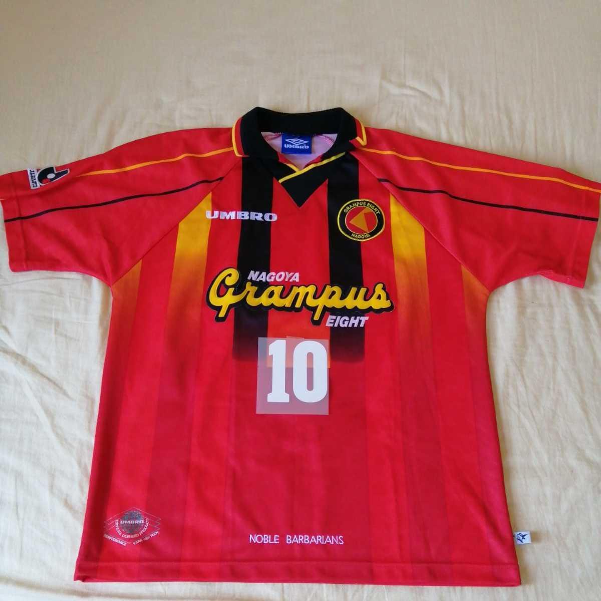 UMBRO正規 名古屋グランパス 1996/97 ストイコビッチ在籍時ユニフォーム ナンバーシート付き サイズ L