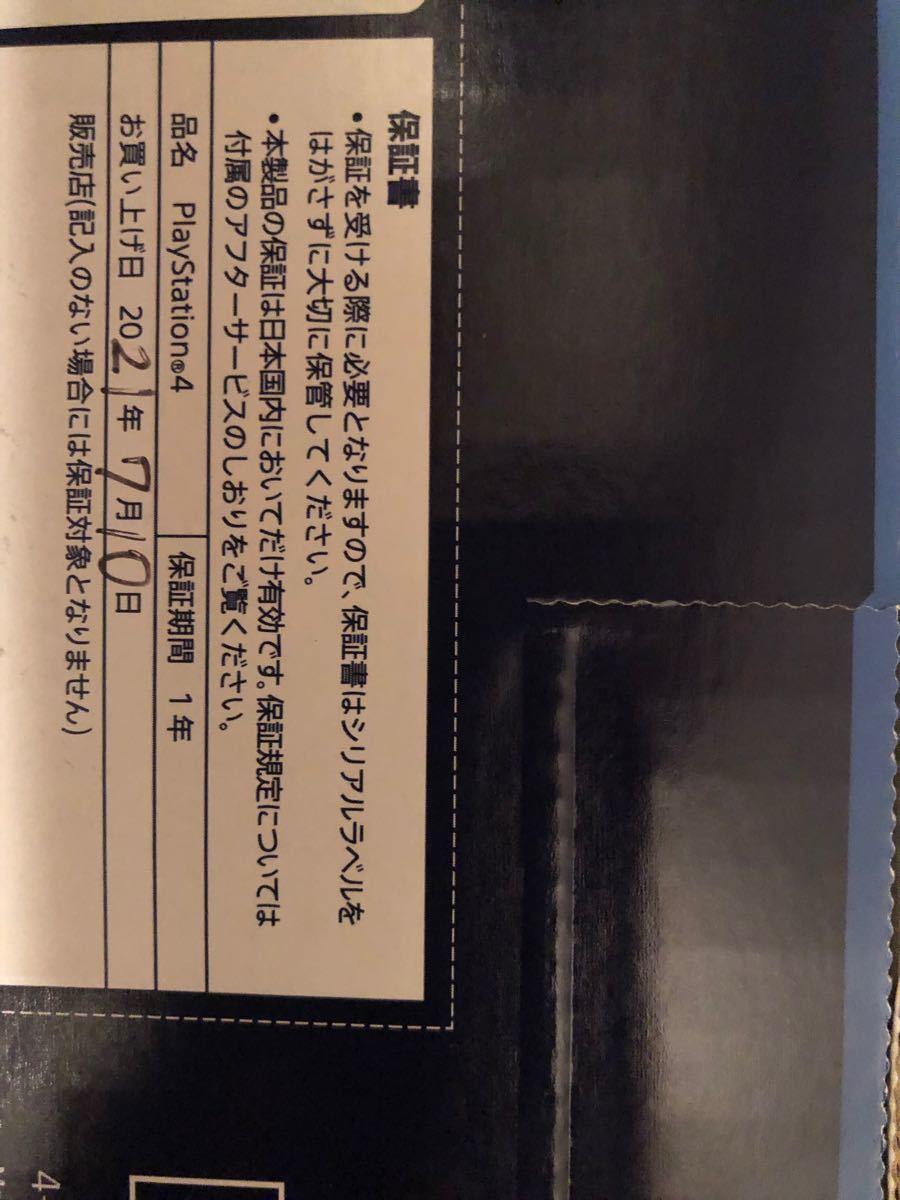PlayStation4 Pro 1TB