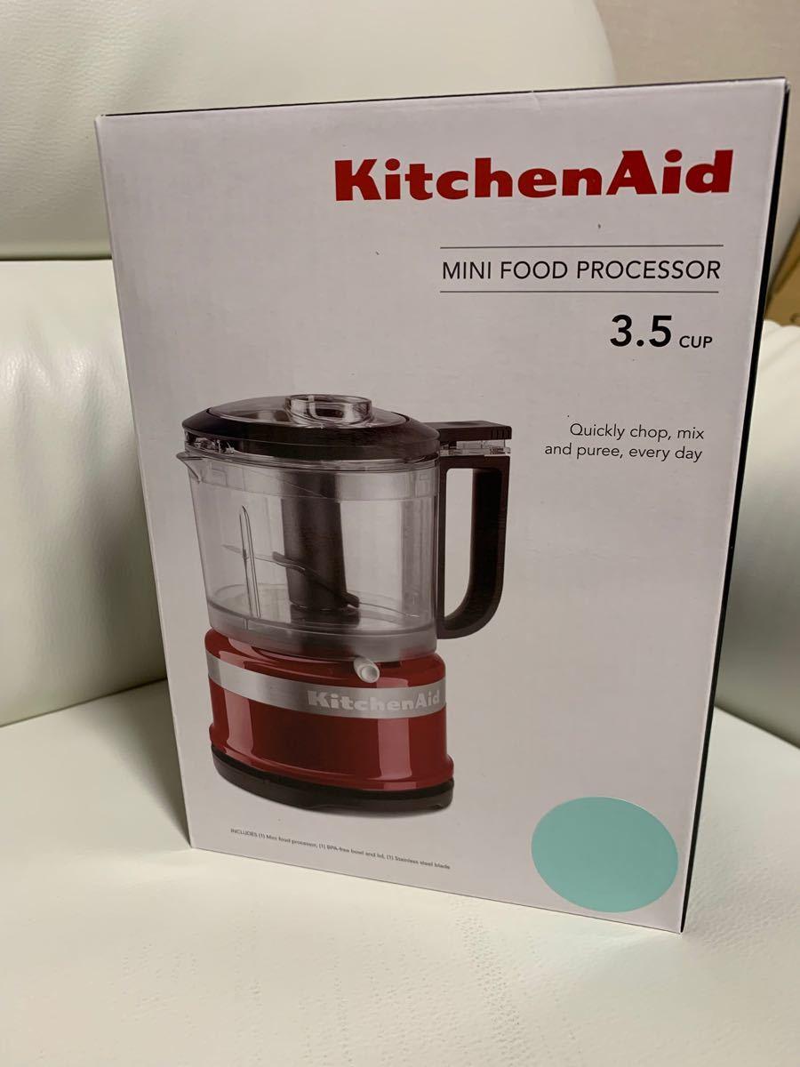 キッチンエイド フードプロセッサー KitchenAid ミニフードプロセッサ アイスブルー