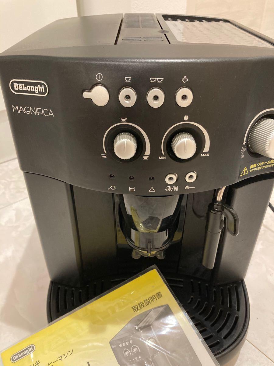 デロンギ 全自動エスプレッソマシン マグニフィカ コーヒーメーカー